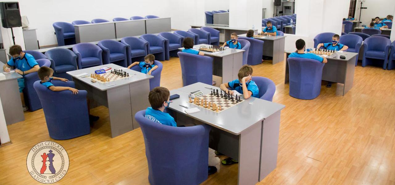 Шаховски камп 2020.